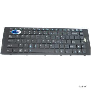 Bán Bàn Phím Laptop Asus A40 giá rẻ tại Hcm